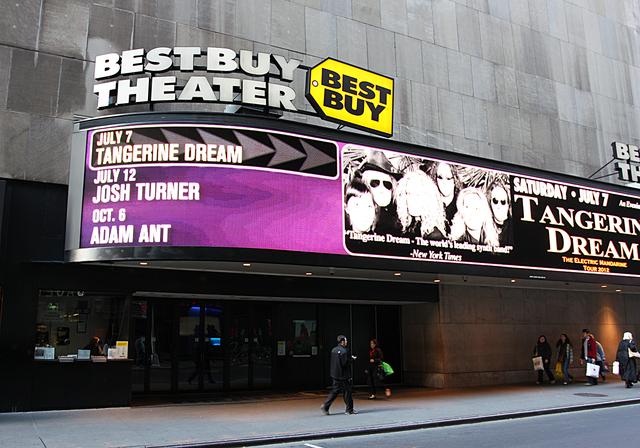 Best Buy Theater, New York City, NY