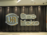 UA Cine Moko