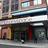 Symphony Space/Peter Jay Sharp Theatre, New York City, NY