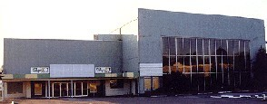 The Capri Cinema