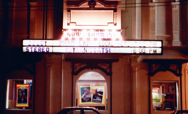 Classic Cinema exteior night time 1980s