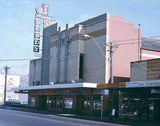 Dendy Brighton Cinema exterior 1975