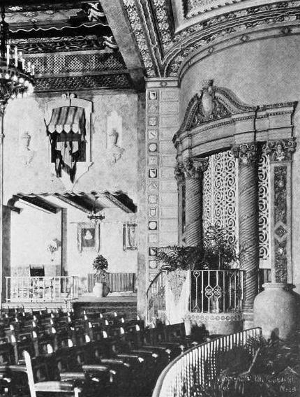 Plaza 1929 - Organ Grille