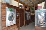 Mansfield Armchair Cinema - exterior #2