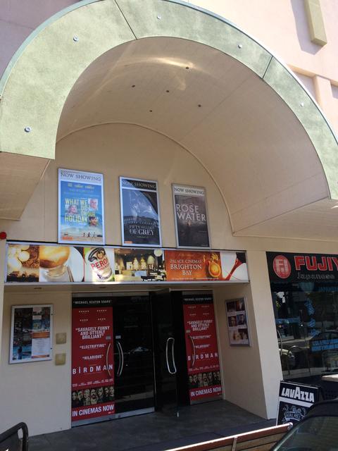 Brighton Bay Cinemas - exterior (Feb 2015) #1