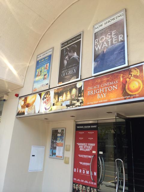 Brighton Bay Cinemas - exterior (Feb 2015) #2