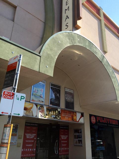 Brighton Bay Cinemas - exterior (Feb 2015) #3