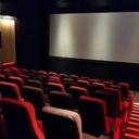Kino Cinema Rye Red Screen