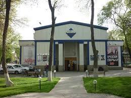 Grand Cinema, Tashkent