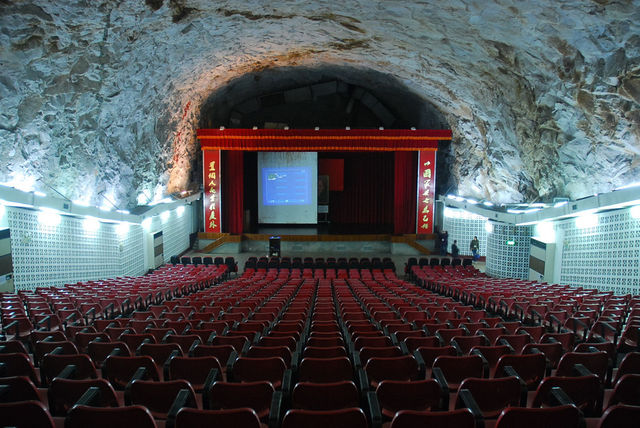 Inside Ching-tien Hall