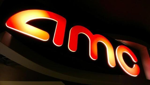 AMC 1000 Van Ness