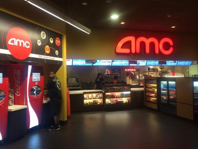 AMC Fantasy 5