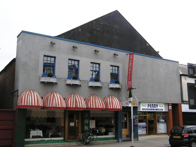 Reres Picture House