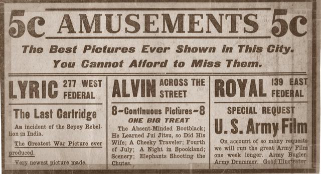 Alvin Theatre