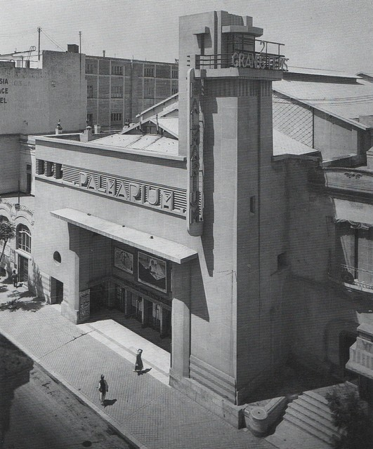 Cinema Palmarium