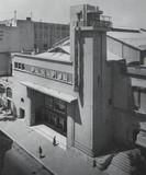 Cinema Palmarium