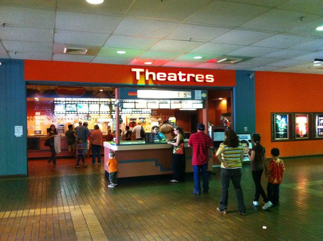 North Oaks Cinema 6