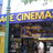 Village City Centre 4 Cinemas