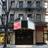 Big Cinemas Manhattan, New York City, NY