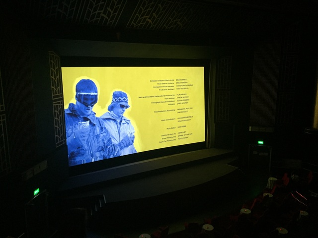 The Huge Screen at Maximum Height and Width