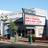 Main Street Theatre, Visalia, CA