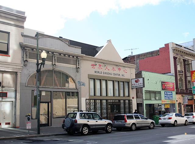 Bella Union Theatre, San Francisco, CA