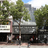 Crazy Horse Theatre/Gentlemen's Club, San Francisco, CA