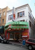 Grandview Theatre, San Francisco, CA