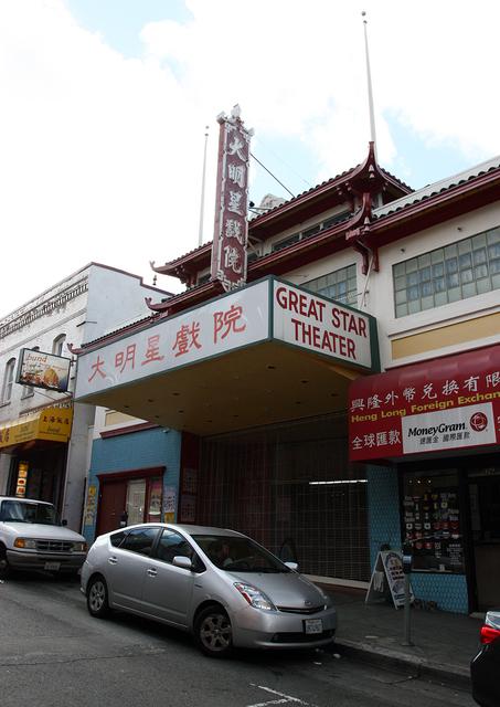 Great Star Theater, San Francisco, CA