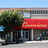 Lumiere Theatre, San Francisco, CA