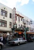 Sun Sing Theatre, San Francisco, CA