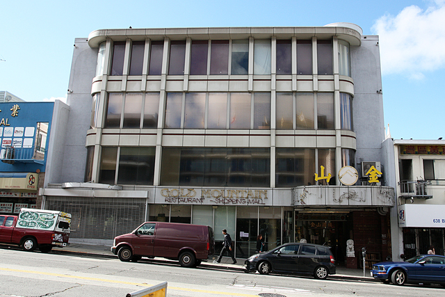 World Theatre, San Francisco, CA