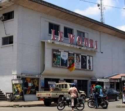 Cinema Le Wouri
