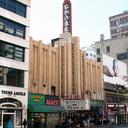 Roxie Theatre, Los Angeles, CA