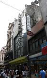 Cine Ambassador, Buenos Aires, Argentina