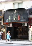 Cine ABC, Buenos Aires, Argentina