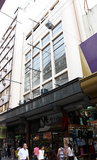 Cine Trocadero, Buenos Aires, Argentina