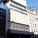 Cine America, Buenos Aires, Argentina