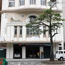 Cine Pathe, Rio de Janeiro, Brazil