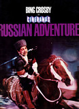Souvenir movie program for the Cinerama Russian Adventure