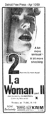 Movie ad for I am a Woman pt 2