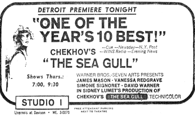 Movie ad for the Sea Gull at the Studio 1