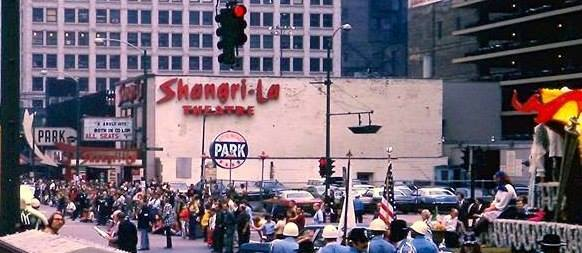 Mid `70's photo courtesy of the Chicago's Extinct Businesses Facebook page.