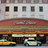 Cadillac Palace Theatre, Chicago, IL