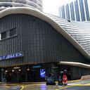 House of Blues/Marina Cinemas, Chicago, IL