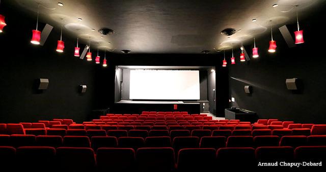 Cinema Le Navire - Valence - salle 2