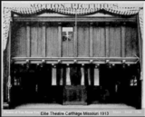 Elite  Theater