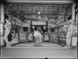 Grand Theatre foyer display