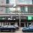 Cineplex Cinemas Yonge-Dundas, Toronto, Ontario, Canada