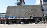 Humber Cinema, Toronto, Ontario, Canada